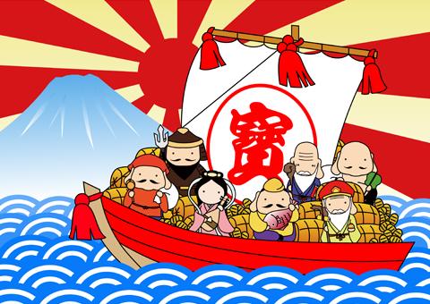 年賀状 羊 年賀状 フリー : 七福神 - イラスト - 彩BOX.com